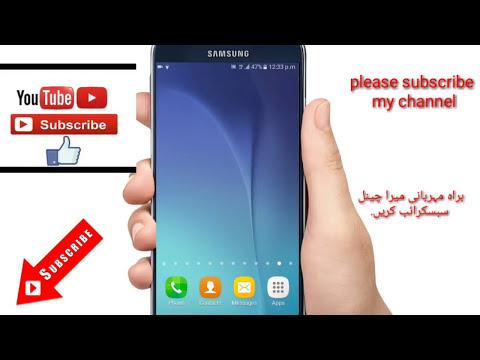 Zain free internet unlimited Saudi Arabia 2018 sakhawatali Tv