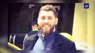 هدم منزل فلسطيني متهم بقتل اثنين من جنود الاحتلال - (20-1-2019)