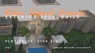 Dubai Inspiré Vacances Villa EXTERIOR Speedbuild ( ROBLOX: Bienvenue à Bloxburg