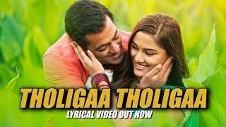 Tholigaa Tholigaa Lyrical | Dabangg 3 Telugu | Salman Khan | Sonakshi S,Saiee M | Salman Ali,Muskaan