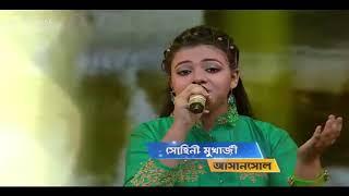 Sohini Mukherjee Special