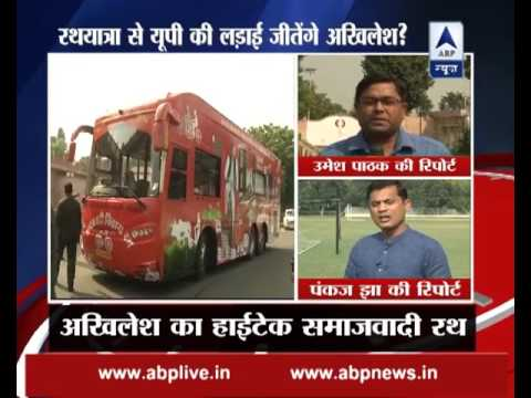 Will Akhilesh Yadav be able to make a come back in power via his Rath Yatra?