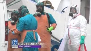 В Одессе прошли учения по борьбе с Эболой(На морвокзале сегодня люди в противочумных костюмах, масках и с дезинфицирующей жидкостью. Сегодня здесь..., 2014-10-30T16:34:56.000Z)