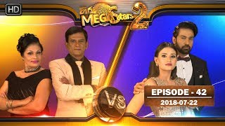 Hiru Mega Stars 2 - 22nd July 2018