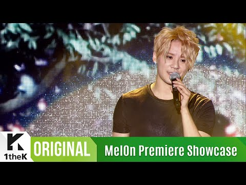 [MelOn Premiere Showcase] XIA(준수) _ How Can I Love You