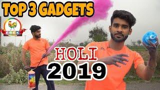 TOP 3 HOLI GADGETS 2019