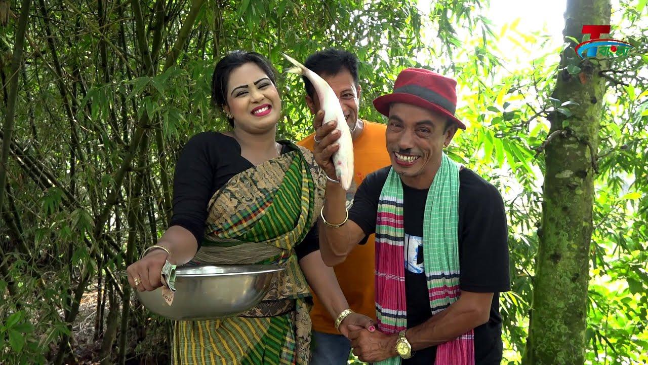 পপির ইলিশ মাছের ব্যবসা । তারছেরা ভাদাইমা । নতুন কৌতুক ।  Tarchera Vadaima 2020 | Bangla Comedy  |