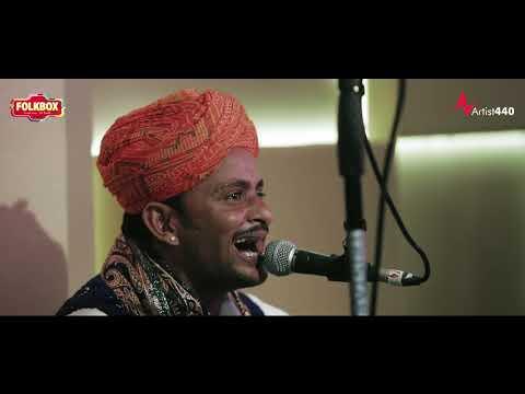 Kesariya Banna (केसरिया बन्ना) | Kheta Khan | Artist440 FOLKBOX | RAJASTHANI FOLK | Indian Folk Song