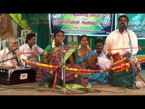 Villupattu Udukai artist Ayyappan Rajakkamangalam 9487606051
