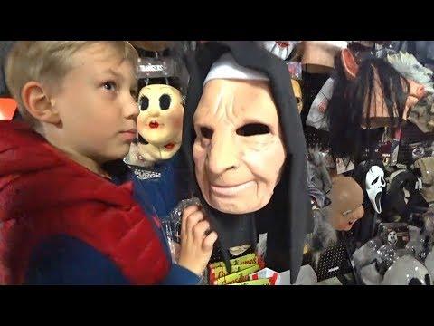 САМЫЙ СТРАШНЫЙ МАГАЗИН в Америке - Подготовка к Хэллоуину