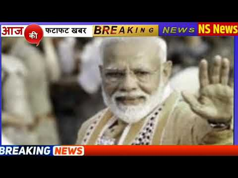 Nonstop News| 3 November 2020| Aaj ka taja khabar| 3 November ka taja Samachar| 3 November 2020 News
