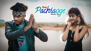 Pachtaoge Song | Revenge Love Story | Arjit Singh | Nora Fatehi & Vicky | Jaani | IBR Production