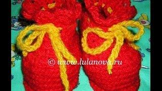 Пинетки Красные - часть 2 - crochet booties