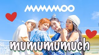 【MAMAMOO(마마무)】 _ [mumumumuch] | Full Cover Dance【踊ってみた】ママム_ダ…
