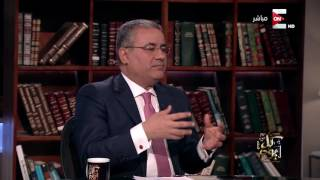 د. عبد الناصر عمر لـ كل يوم: الأحلام عالمية ومفيش حاجة إسمها رؤية