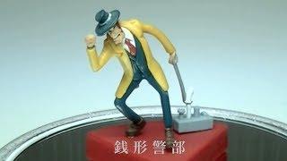 銭形警部 Zenigata Figure コカコーラオマケ 銭形警部 3.