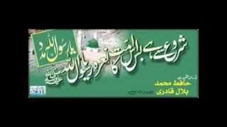 Exclusive !! Shuru Se Hai Is Ummat Ka Nara Ya Rasool ALLAH - Hafiz Bilal Qadri