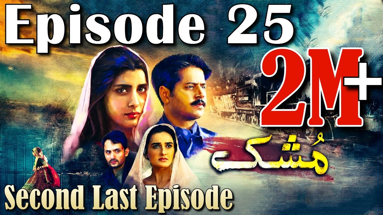Download Mushk | Episode #25 | HUM TV Drama | 6 February 2021 | An Exclusive Presentation by MD Productions