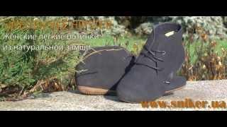 Женские замшевые ботинки дезерты Sweden KLё Hipster. Видеообзор модной женской обуви.