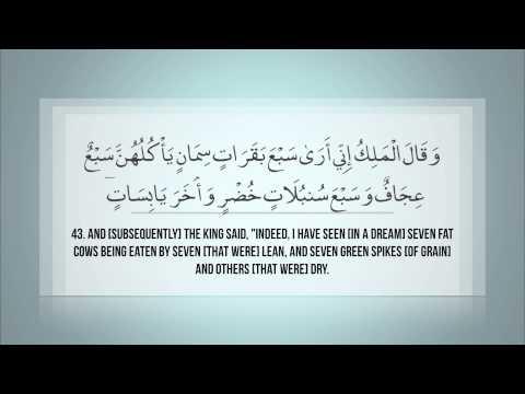 Surah Yusuf | Mishary Rashid al Efasy سورة يوسف مشاري العفاسي