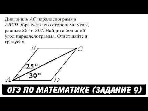 Презентации по математике для 5 класса
