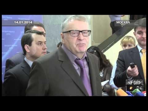 Владимир Жириновский об антитеррористической деятельности на Кавказе