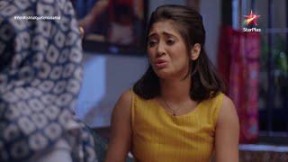 Yeh Rishta Kya Kehlata Hai | Sirat's effort