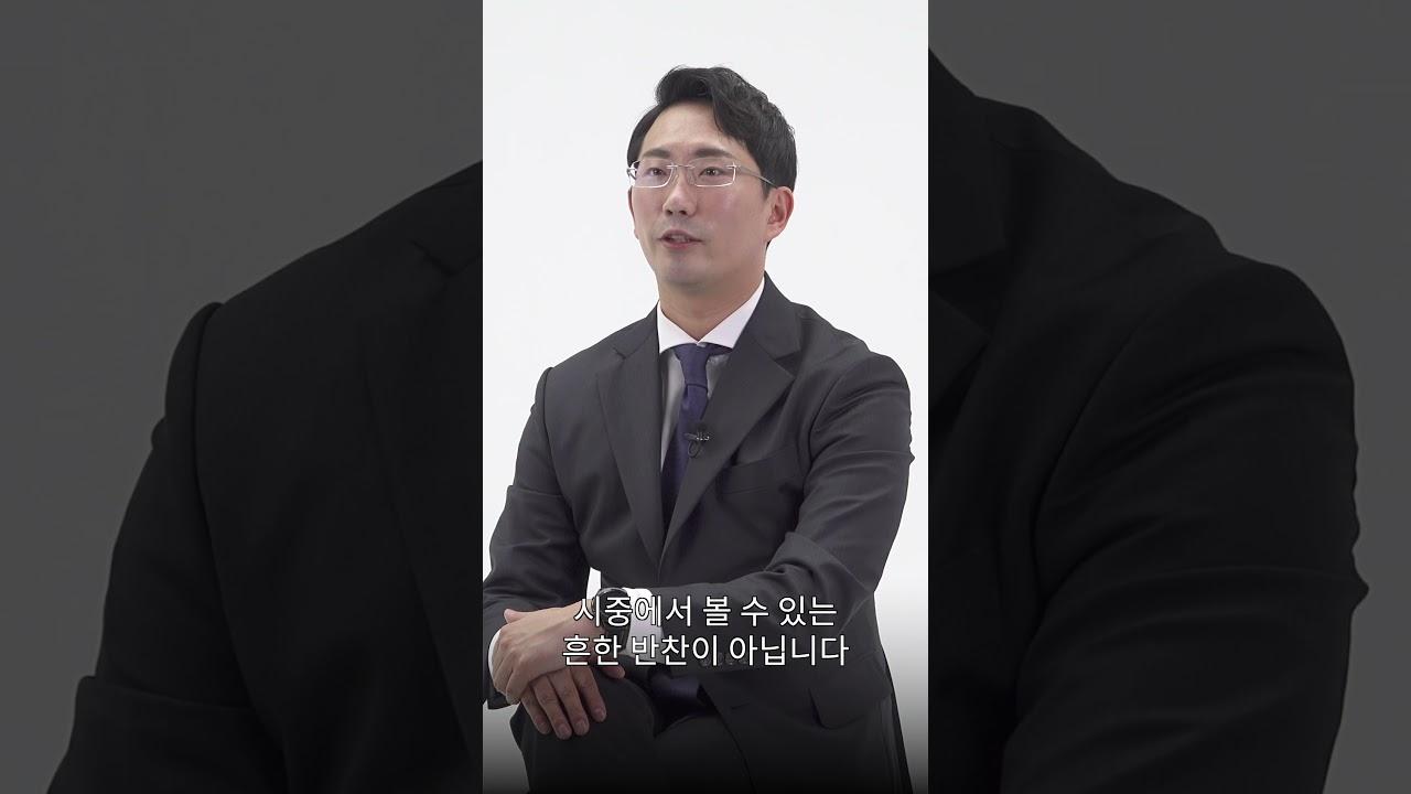 김갑생할머니김 이호창 본부장의 유창한 영어 인터뷰