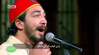 صاحبة السعادة | أغنية أنا مواطن - تراث تونسي - بصوت المطرب / مصطفي رشاد