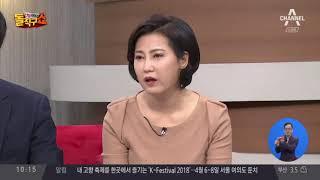 """홍준표, 중진에 """"험지 차출"""" 경고…내홍 겪는 한국당"""