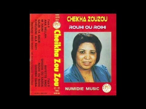 """Cheikha Zouzou """"Rouhi Ou Roihi"""" (1982)"""