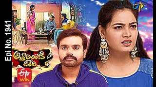 Attarintiki Daredi | 16th April 2021 | Full Episode No 1941 | ETV Telugu