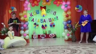 """Выпускной в детском садике """"Арман"""" Кокшетау 2018"""