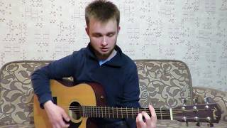 Бременские музыканты - Луч солнца золотого - кавер (Григорий Васильев)
