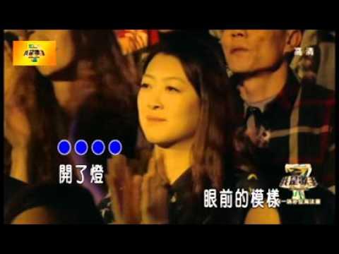 徐佳瑩 我好想你 KTV - YouTube
