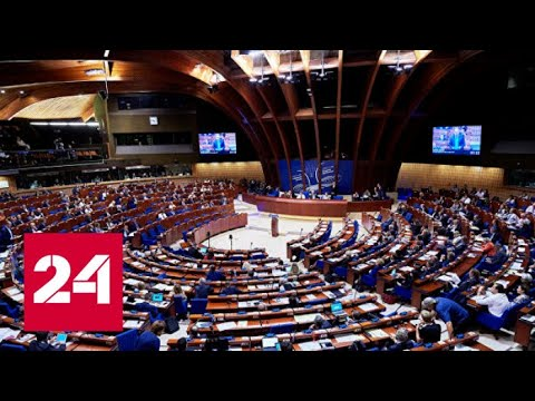 Владимир Джабаров: Украина пытается наказать Европу своим отказом от участия в ПАСЕ - Россия 24