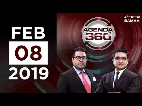 Kia opposition aur hukumat NAB ke khilaf aik hogaye? | Agenda 360 | 08 Feb,2019