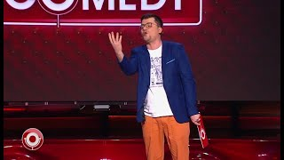 Эдуард Суровый Гарик Харламов Сказка на ночь INSTA VIDEO