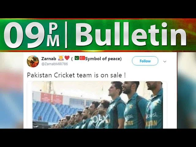 News Bulletin | 09:00 PM | 17 June 2019 | Neo News