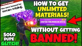 How To Get Unlimited Materials/Resources WITHOUT GETTING BANNED! (Solo Duplication Glitch) Fortnite