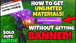 Comment obtenir des matériaux illimités / ressources sans GETTING BANNED! (Solo Duplication Glitch) Fortnite Fortnite