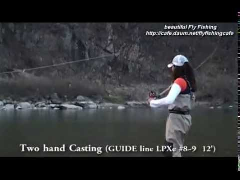 Woman Fly casting