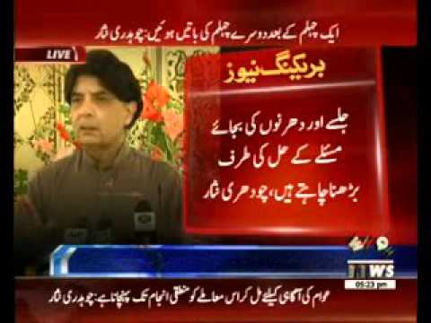 Ch Nisar Press conf 11 April 2016