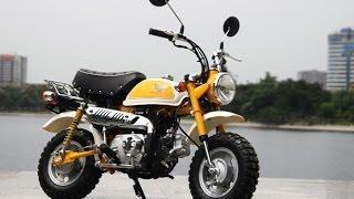 Honda Monkey Bike 50cc 2014 Fi