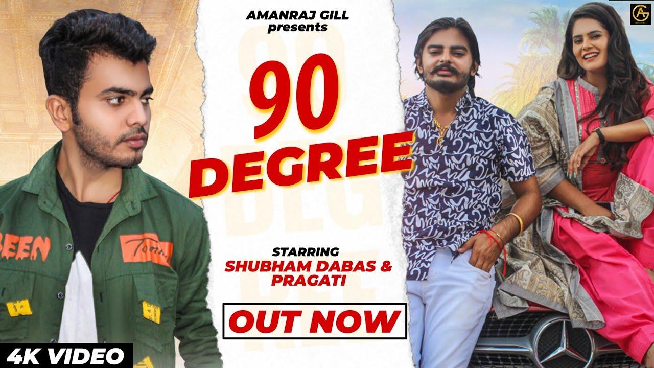 90 Degree || Amanraj Gill || Shubham Dabas || Pragati || Chal Shimla handa lyau || New Haryanvi 2020