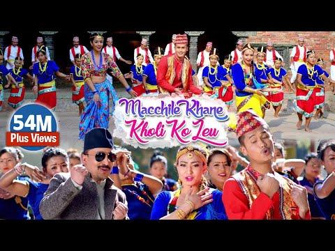 The Cartoonz Crew & Priyanka Karki New Song Machhile Khane Kholi Ko Leu || Melina Rai & Saroj Oli