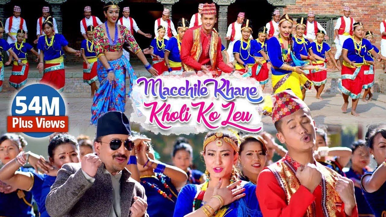 The Cartoonz Crew & Priyanka Karki New Song Machhile Khane Kholi Ko Leu    Melina Rai & Saroj Oli #1