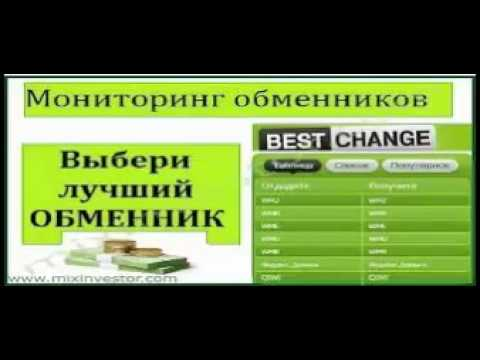 Курс обмена онлайн валют forex ea backtesting software