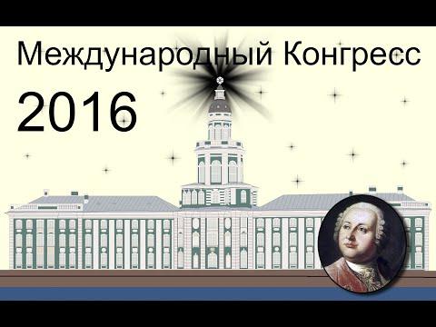 Слесарев В.И. Приставка «био» и ее загадка