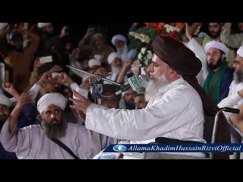 Allama khadim Hussain Rizvi/ 01 Oct 2016 Labbaik YaRasoolAllah Conference thumbnail
